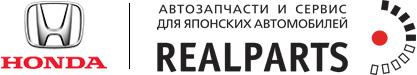 honda-realparts-logo