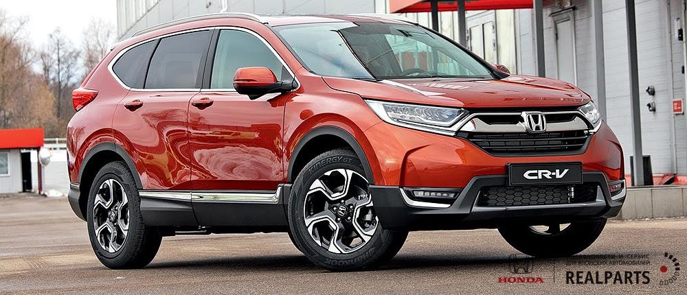 Ремонт Honda CR-V в REALPARTS