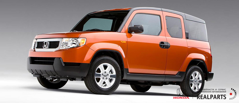 Ремонт Honda Element в realparts