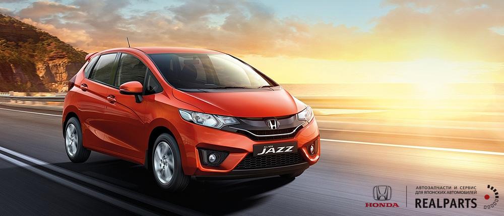 Ремонт Honda Jazz в realparts